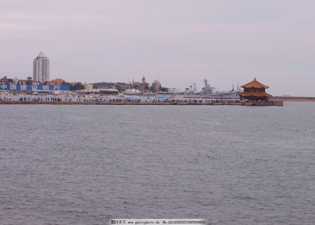 栈桥远景 青岛 景点 栈桥 远景 海面 军舰 高楼 建筑 大坝 游人 红色