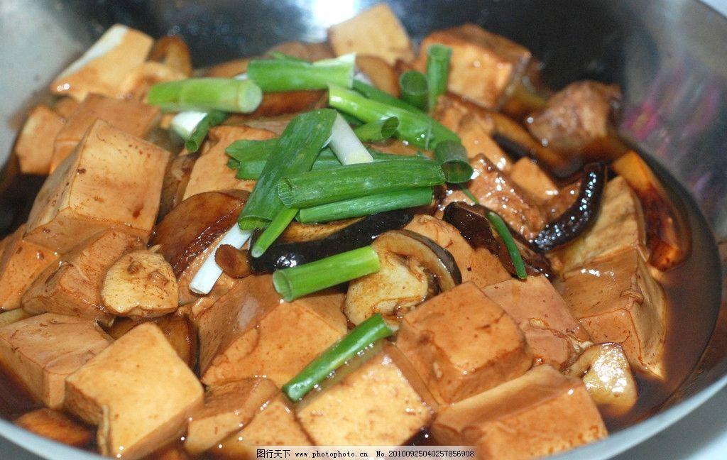 农家烧豆腐美食