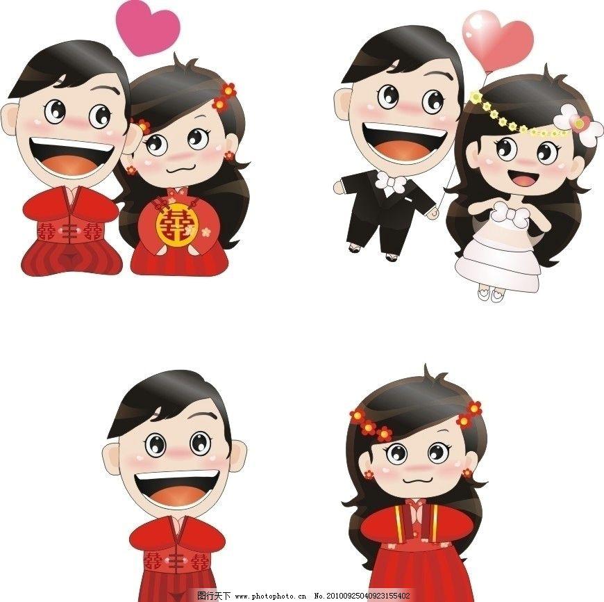 新婚可爱卡通人物 婚庆 卡通人物 小两口 矢量 cdr q版人物 爱情 情