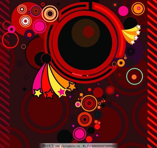 底纹矢量素材 花纹 花边 背景矢量 背景 星形 圆圈 圆环 圆形 底纹