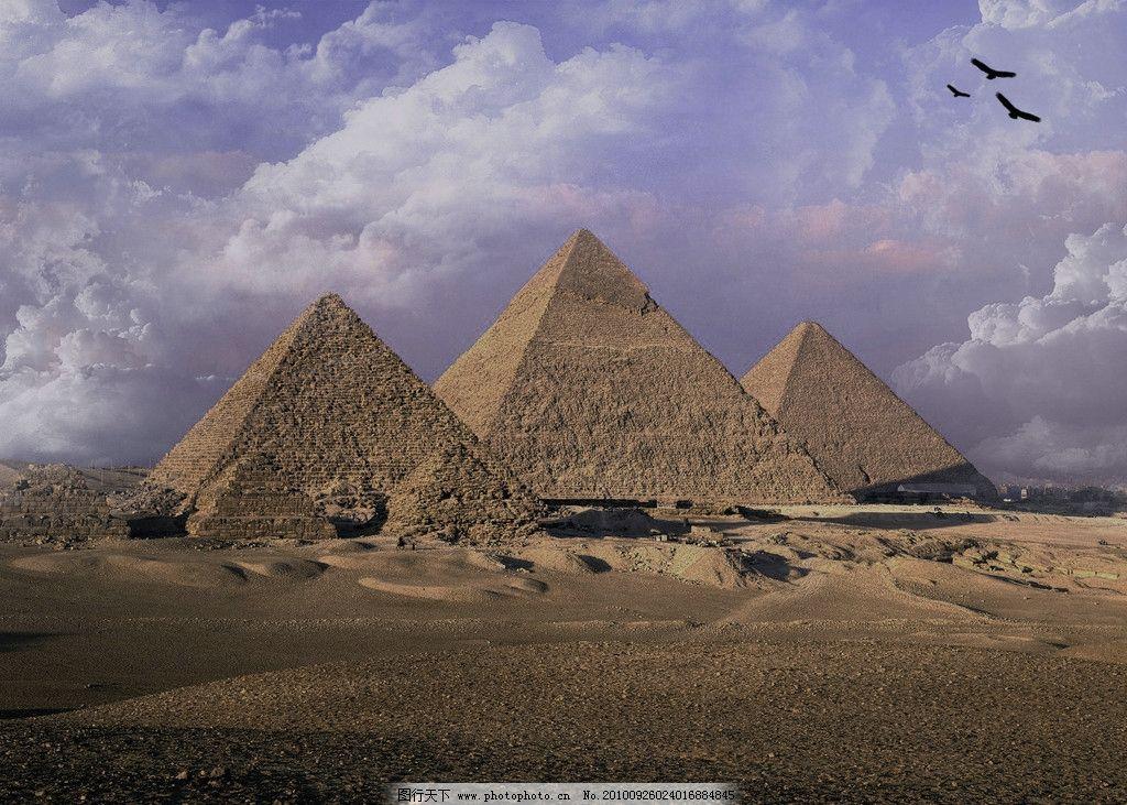 埃及金字塔图片