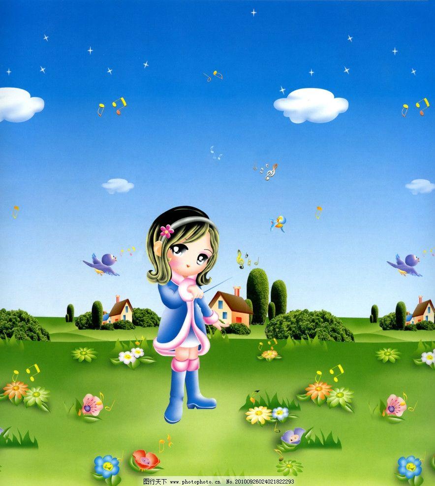 山水画 蓝天白云 窗帘 卡通女孩 美女 交响曲 小木屋 花朵 小鸟 小草
