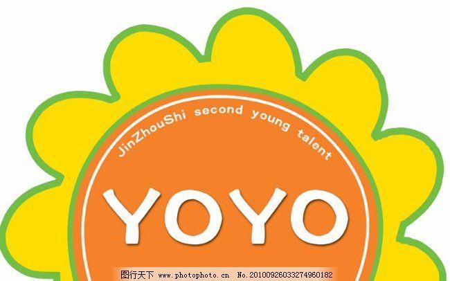 太阳花桌卡免费下载 儿童 卡通 可爱 太阳花 向日葵 异形 桌卡 太阳花