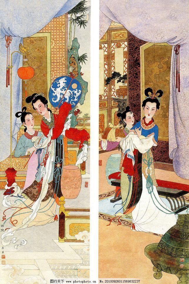 古代美人图图片