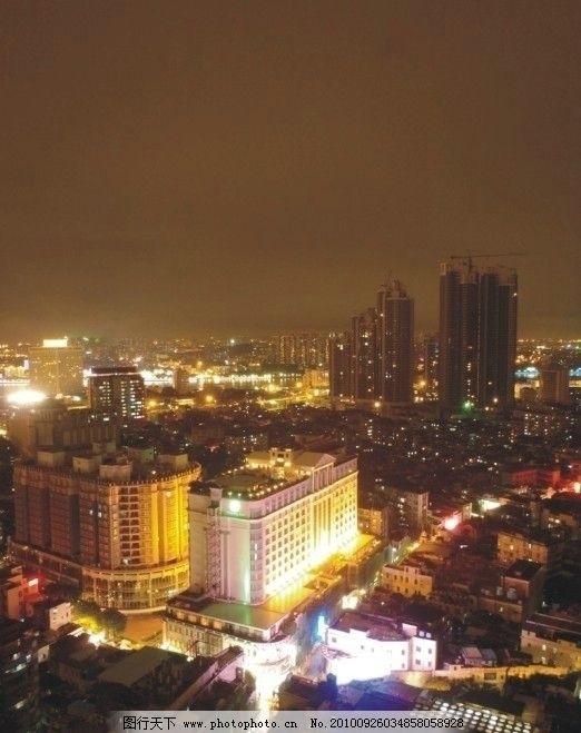 城市夜光图片