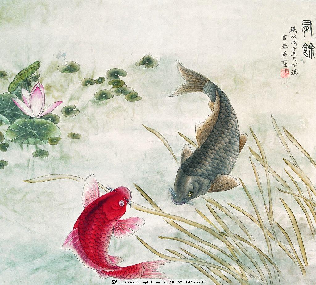 奇迹暖暖可爱q版双鱼