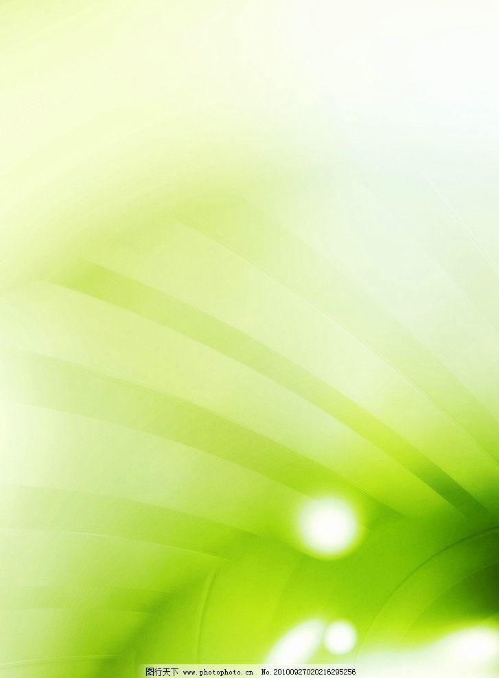 背景 壁纸 绿色 绿叶 树叶 植物 桌面 727_987 竖版 竖屏 手机