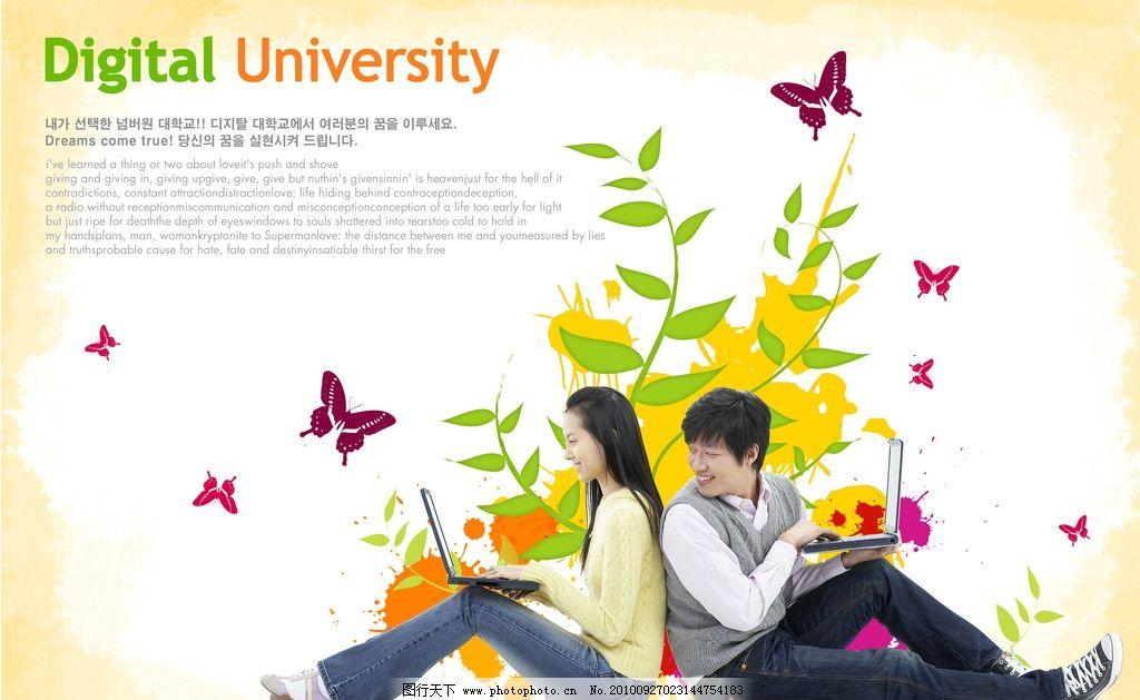 韩国插画 男 女 背靠背