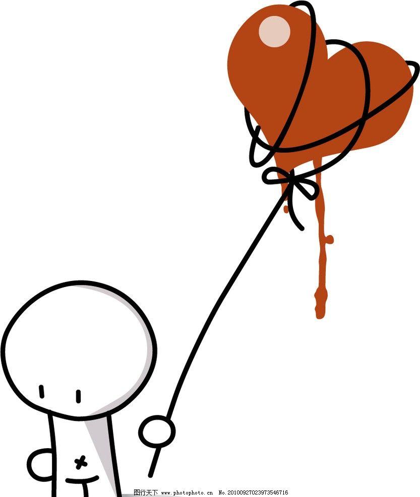 爱情 小人 心形 简笔画 乱画 涂鸦 情人节 失落 矢量 其他人物 矢量人