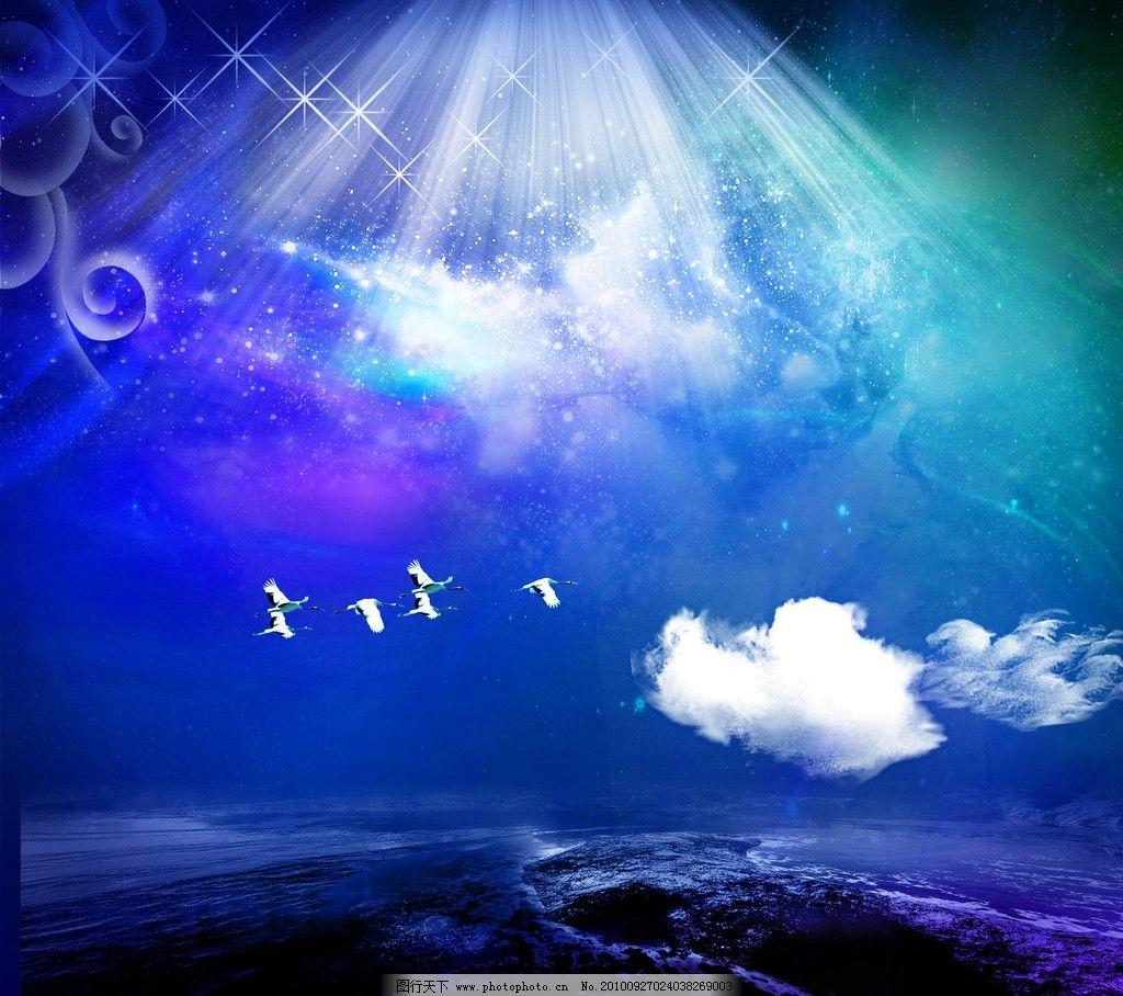 七夕 风景 光 星星 云 自然风光 自然景观 设计 300dpi jpg