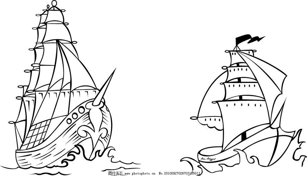 帆船 旗 大海 浪花 桅杆 扬帆 矢量