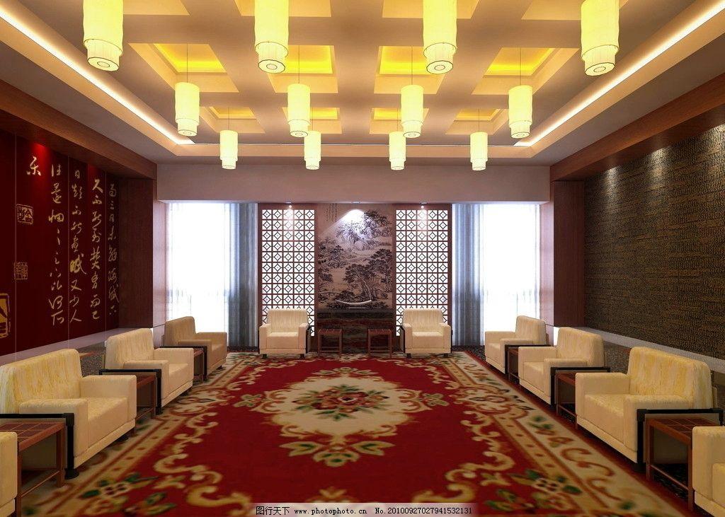 接待室 室內設計 環境設計 設計 72dpi jpg