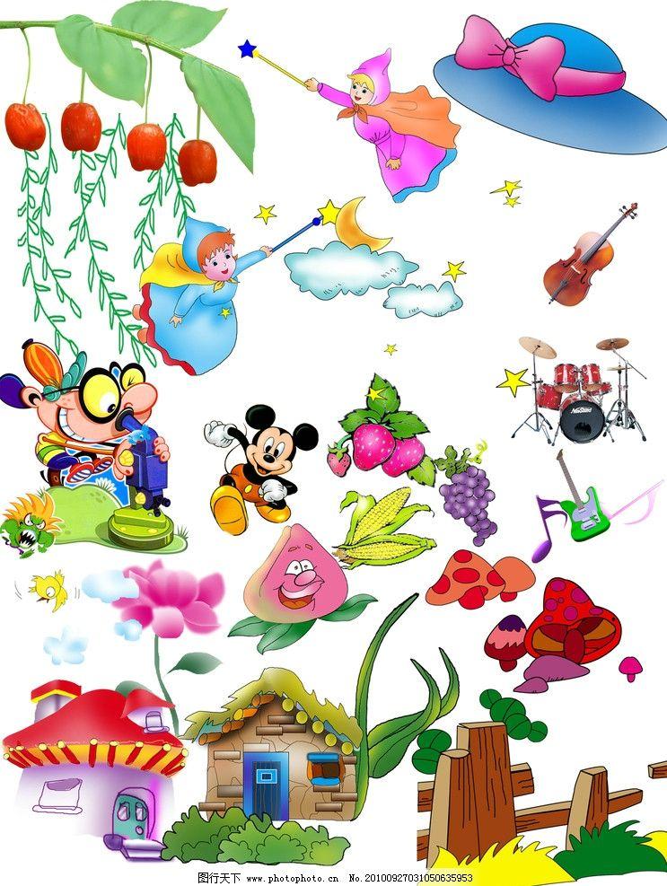 儿童素材09 儿童卡通 帽子 小仙女 树叶 柳树 眼睛博士 蘑菇房子