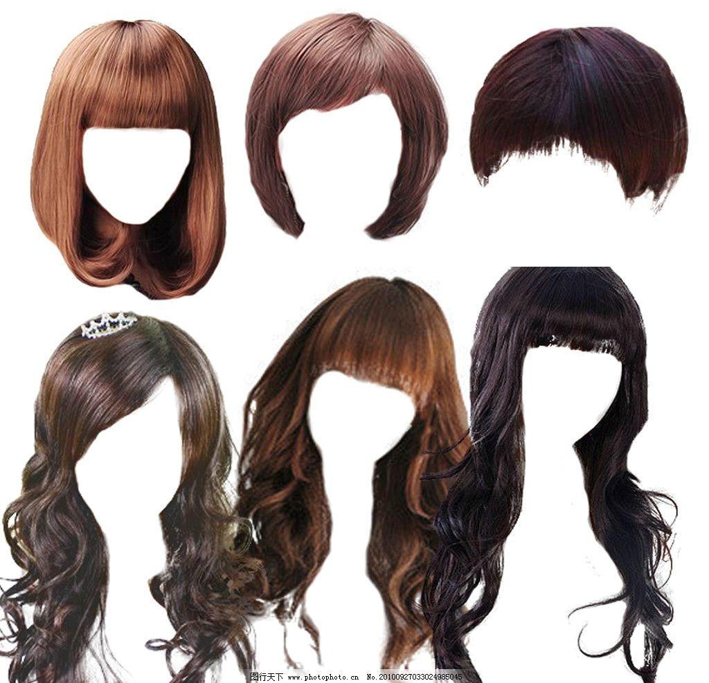 头发 发型图片