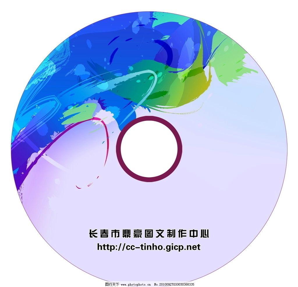 光盘贴纸 光盘 贴纸 ps专辑 其他模版 包装设计模板 源文件 500dpi