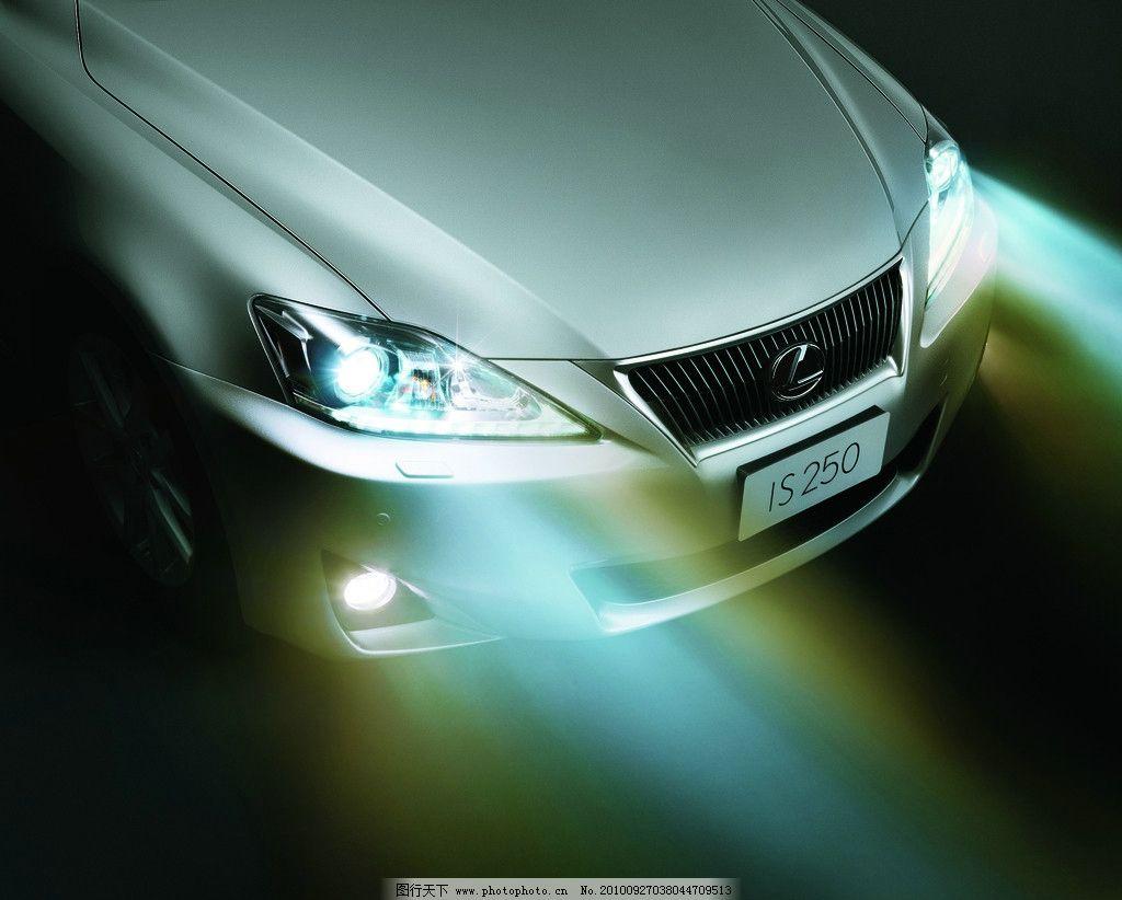 汽车灯光图片