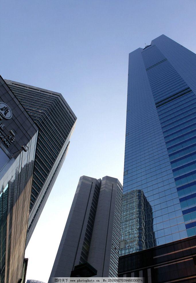 广州高楼大厦摄影 现代 建筑 大气 气势 高度 气质 高楼林立