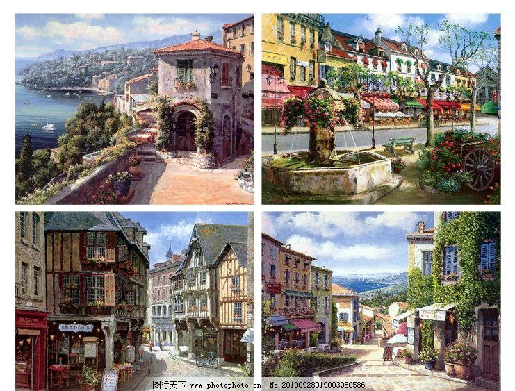 欧洲小镇油画 街景 油画 风景 街道 美丽风景 外国风情 经典油画风景