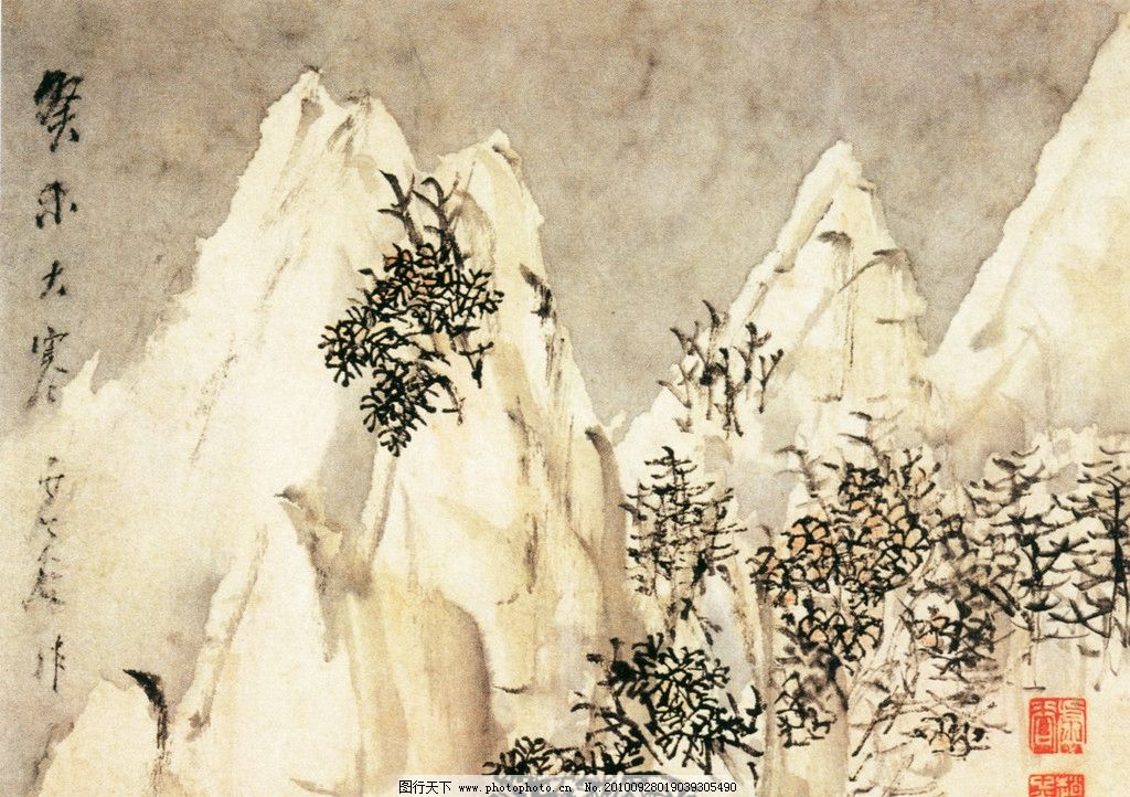 国画 国画艺术 中国风 文化画 中国画 水墨画 山 雪花 树木 水墨 绘画