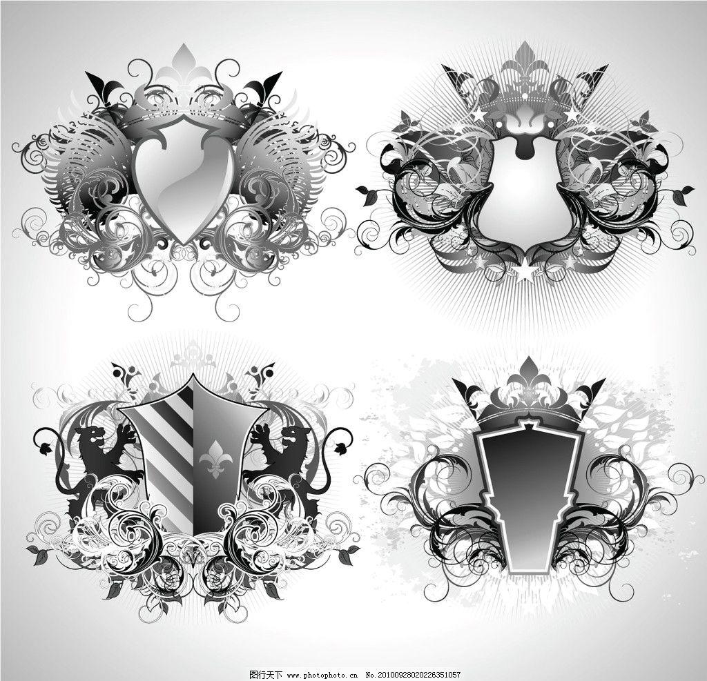古典欧式花纹 底纹 盾牌 皇冠 古典 线条 花纹 花边 爱心 飘带 徽章