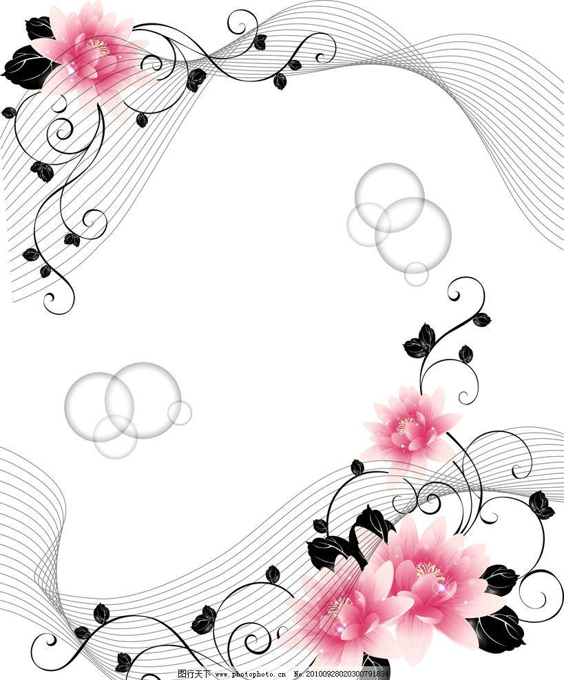 花香袭人 移门 线条 动感线条 泡泡 圆圈 花 红色花 莲花 黑色 花纹图片