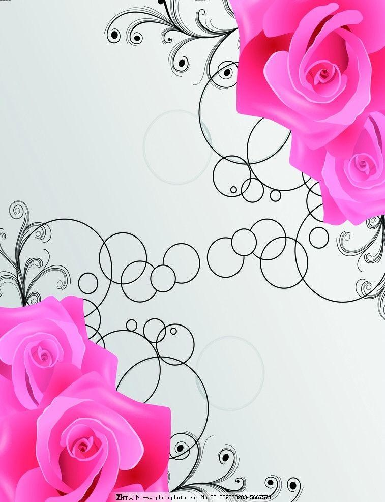 线条 玫瑰 移门 圆圈 红玫瑰 条纹 花边花纹 底纹边框 设计 90dpi jpg