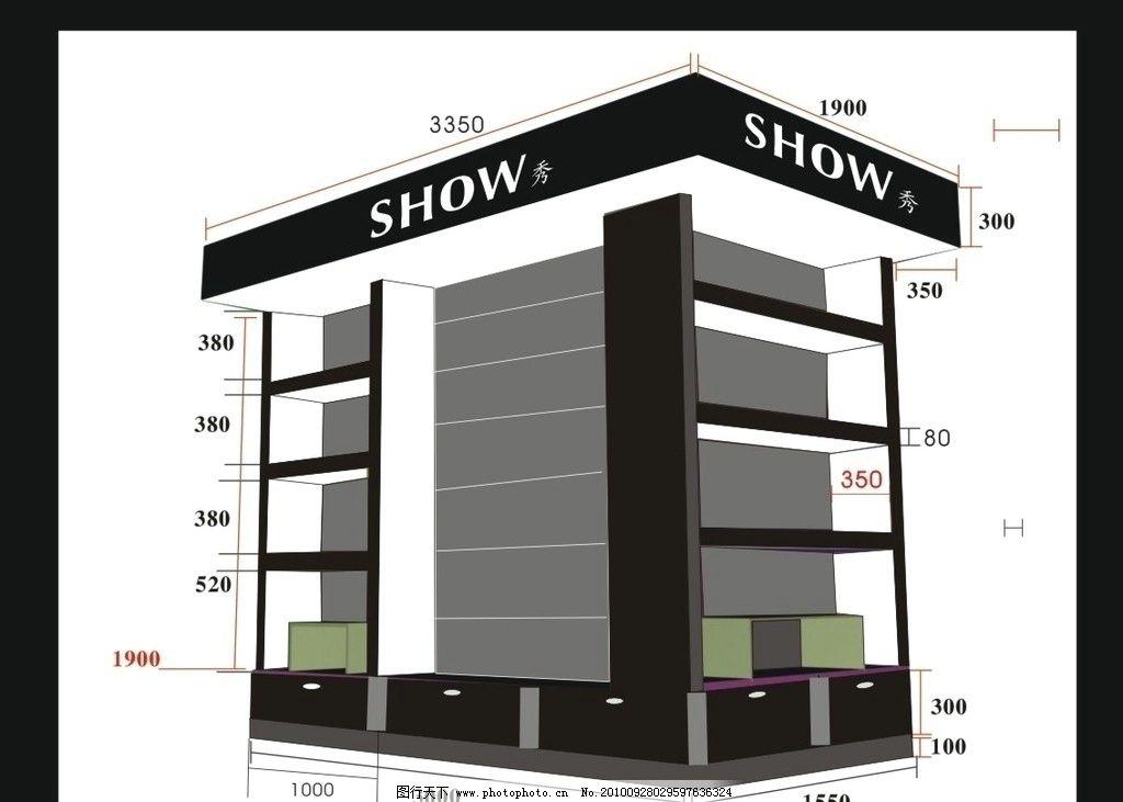 产品柜子 产品柜 展示柜 矢量柜子 广告设计 矢量 cdr