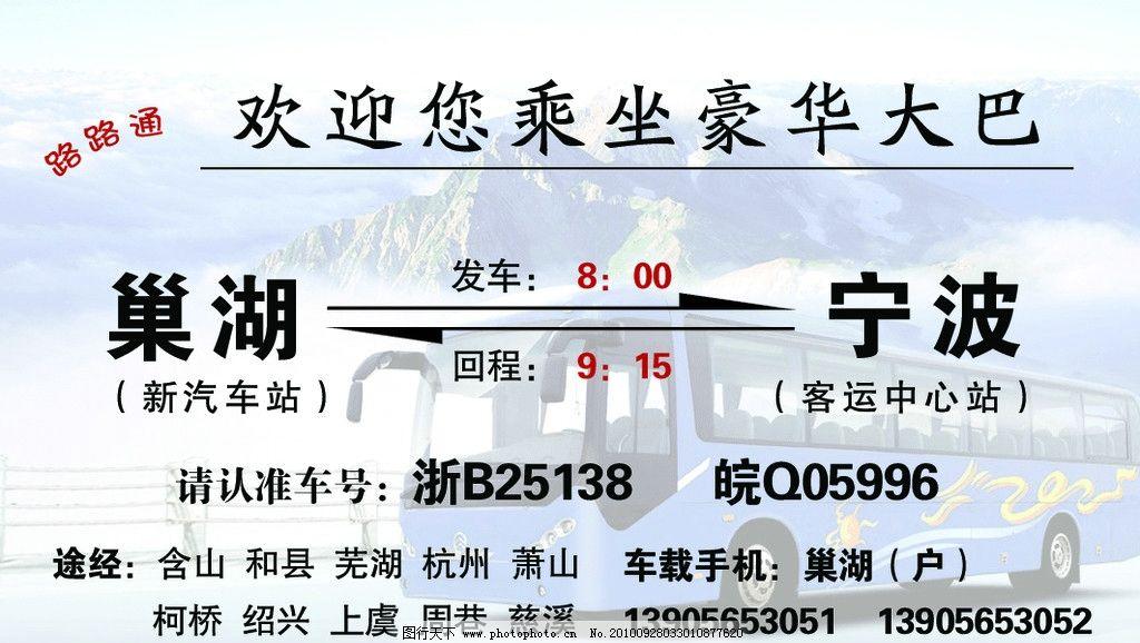 设计图库 淘宝电商 数码电器    上传: 2010-9-28 大小: 4.