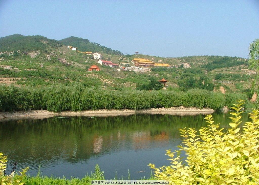 风景区 百果山 百果山风景区 山景 自然 蓝天白云 园林 夏天