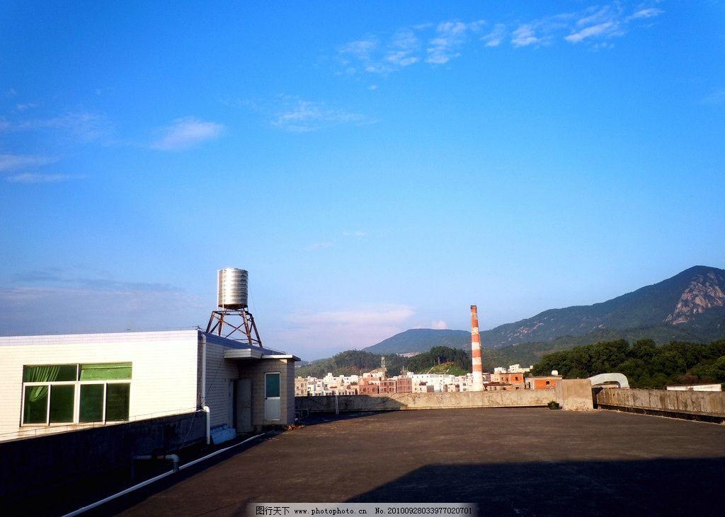 小城风光 风景 小城 水塔 楼顶 天台 烟囱 远山 房屋 国内旅游 旅游