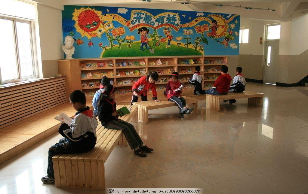 阳光书吧 教室 小学生 校内 校园 学校 室内摄影 建筑园林
