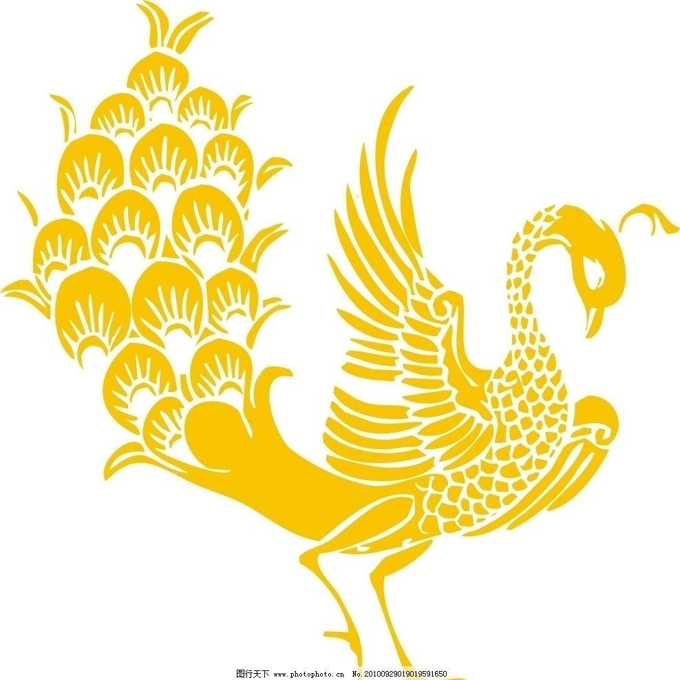 凤凰 黄色 鸟 动物 美术绘画 文化艺术 矢量 cdr