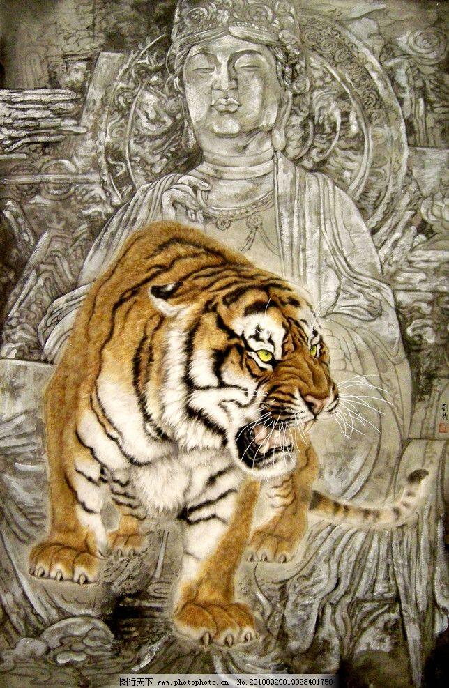 壁纸 动物 国画 虎 老虎 桌面 644_987 竖版 竖屏 手机