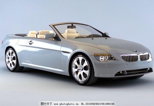 宝马跑车3d模型图片,汽车模型 跑车模型 宝马汽车-图