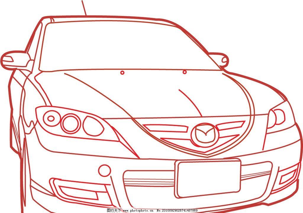 汽车 车子 小客车 自用车 线稿 手绘 电脑绘图 ai 外框 边框 拉风
