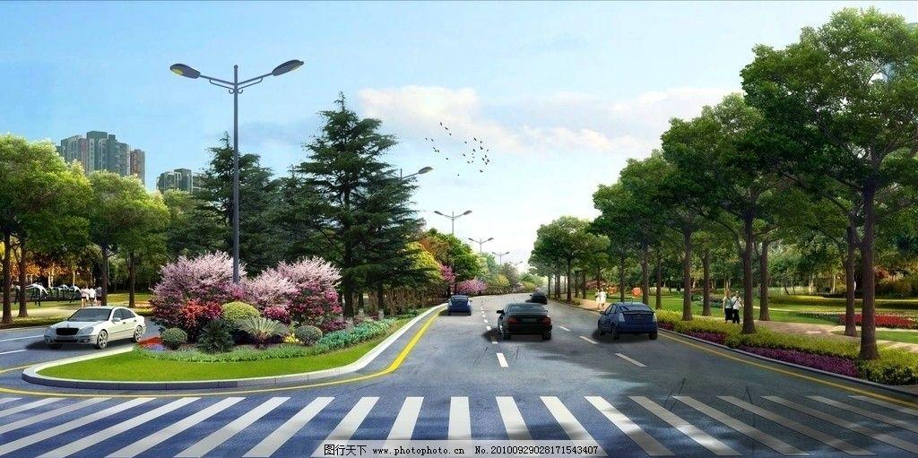 道路效果图 透视图 道路 清晨 斑马线 绿化 景观 景观设计 环境设计