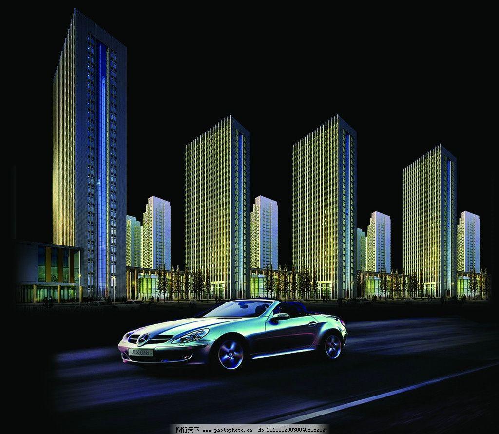 奔驰效果图 车生活 奔驰 汽车 建筑 现代科技 天空 马路 交通工具