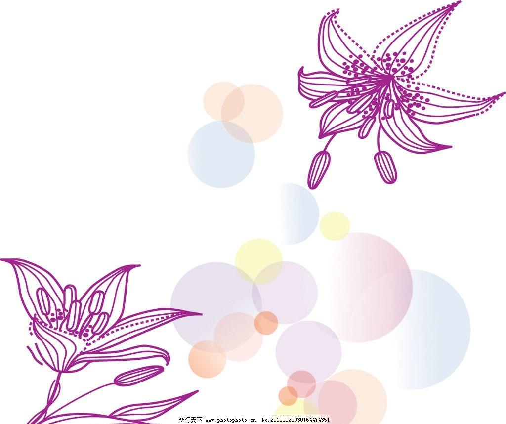 线条百合 花纹 移门 矢量 花卉 彩色 圆圈 素材 ai 移门图案 广告设计