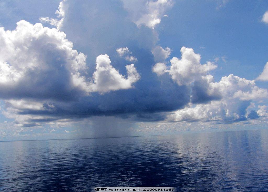 云海 白云 大海 天空 自然风景 自然景观 摄影