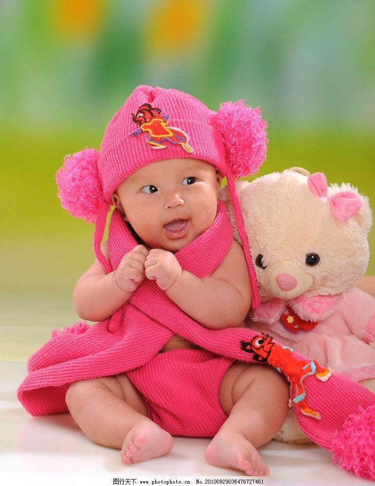 宝宝可爱表情图片