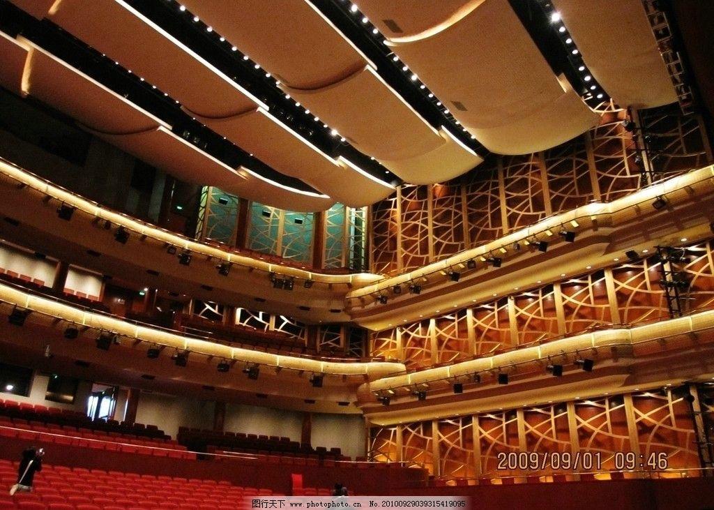 剧场 影院 剧场设计 影院设计 室内设计 室内装潢 装饰 装修 灯光