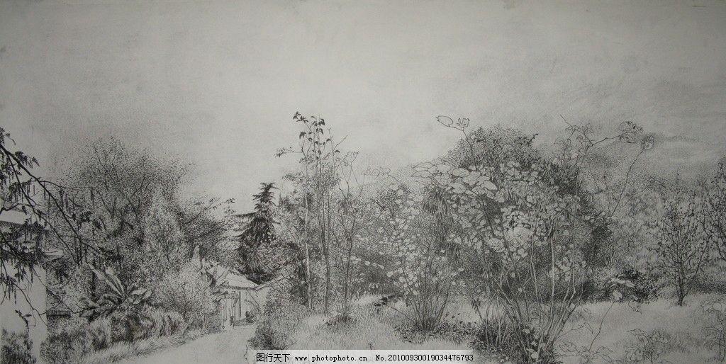 钢笔画 乡村小径图片
