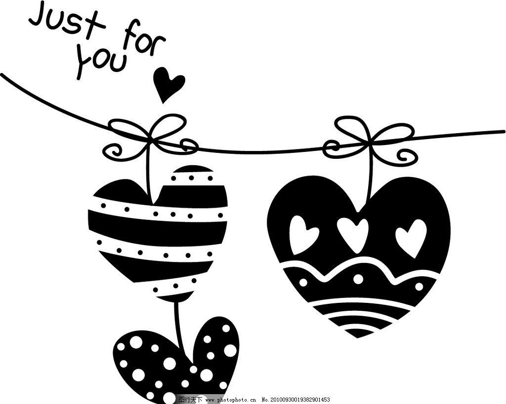 情人节心形 情人节 心形 可爱 涂鸦 爱的表现 卡通 矢量 节日素材 eps