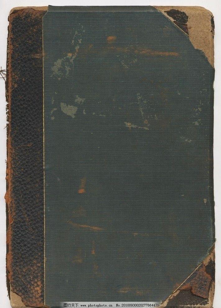 旧书封面图片
