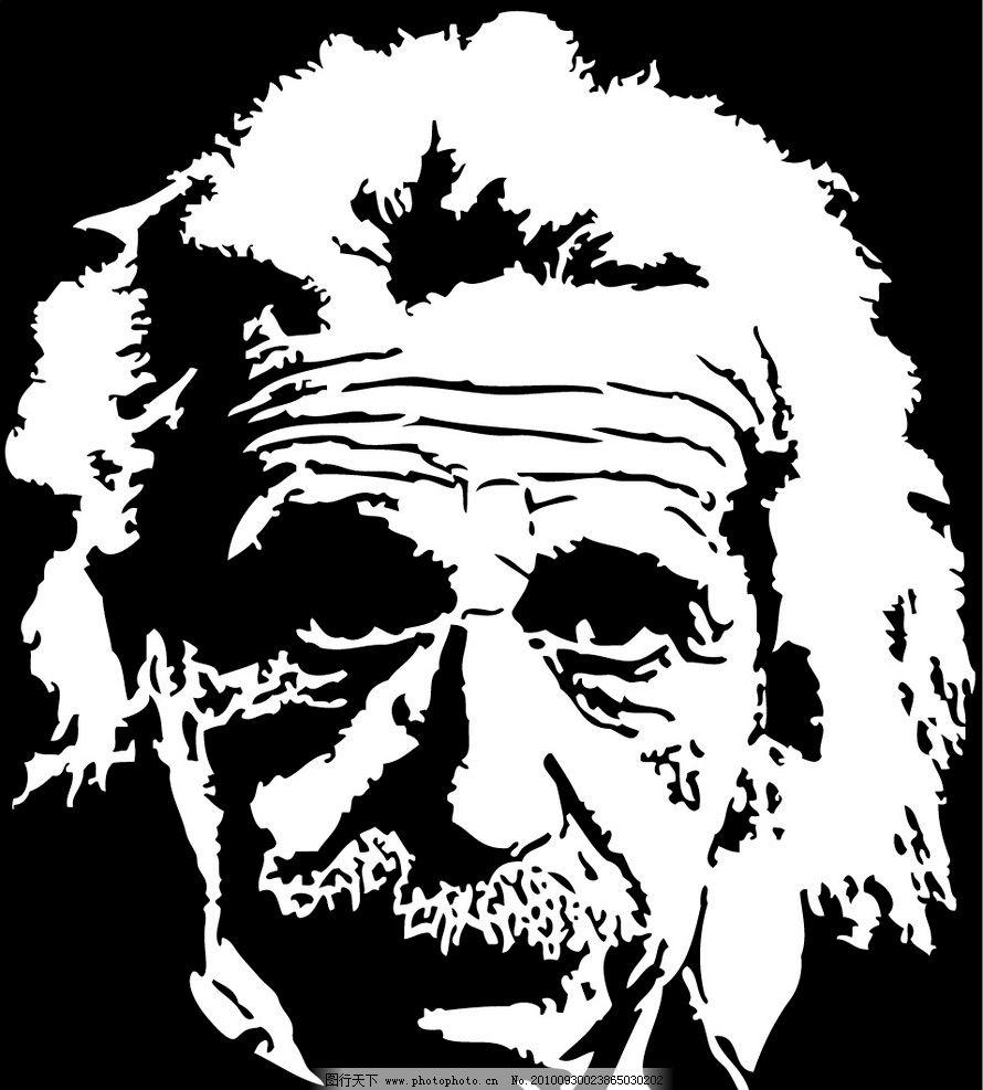 爱因斯坦肖像 海报      时尚 艺术品 印刷品 装饰 欧美 餐饮 装饰画