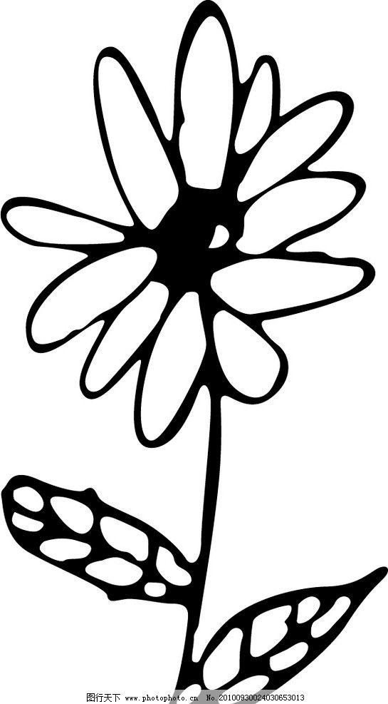 向日葵 菊花 乱画 涂鸦 单色 黑白稿 矢量 田园风光 自然景观 eps
