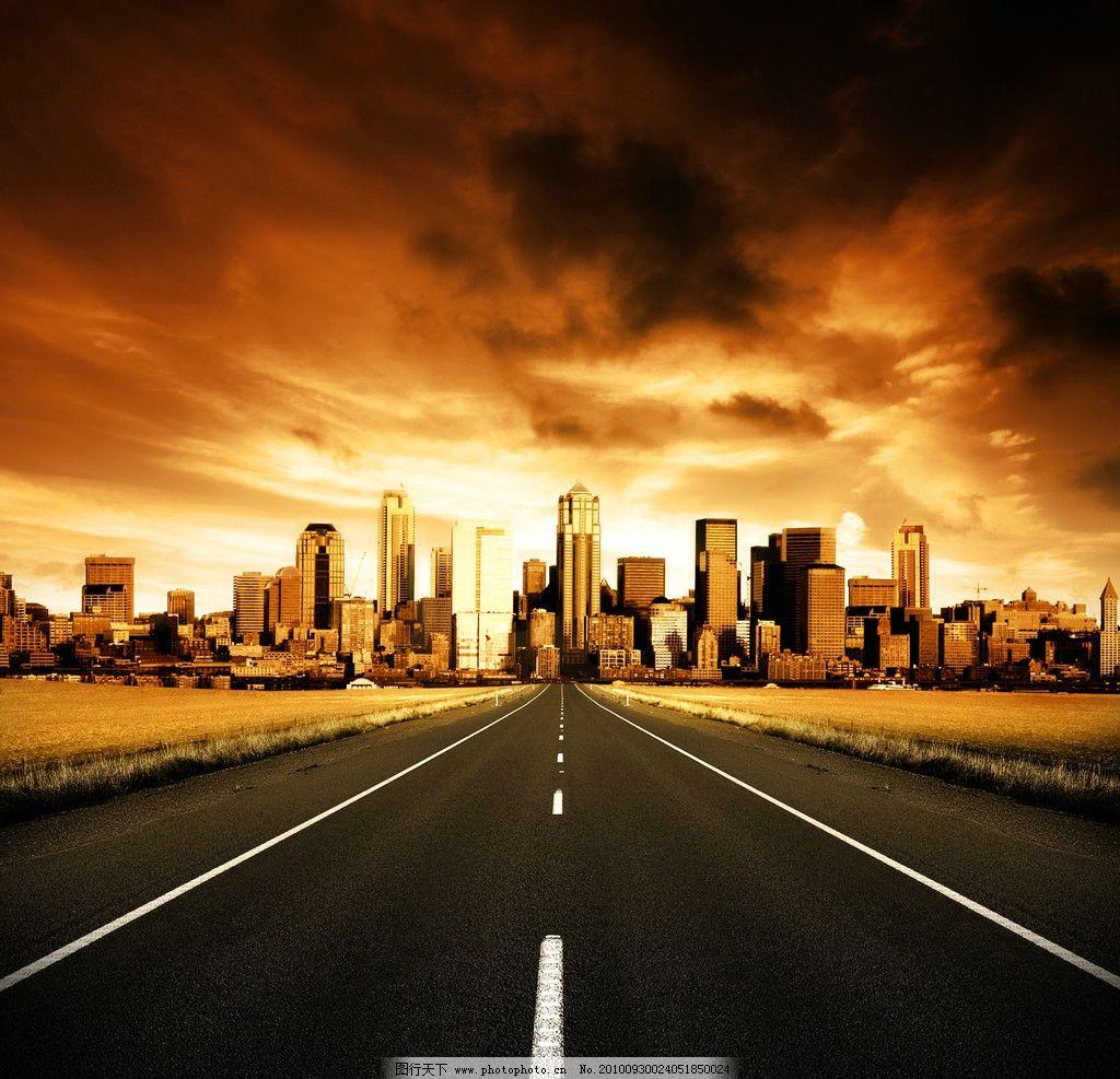 黄昏 乌云 晚霞 霞光 金黄色 光线 夕阳 火烧云 余辉 马路 高速公路