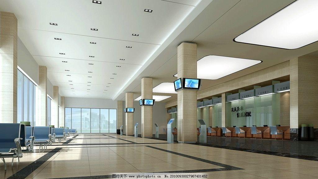 大厅效果图 办公 服务大厅 室内设计资料        吊顶设计 服务 窗口