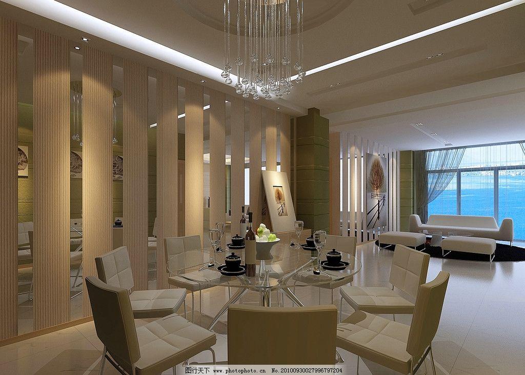 餐厅设计 室内效果图 餐桌 蓝天 吊顶 吊灯 沙发 墙体装饰 室内设计