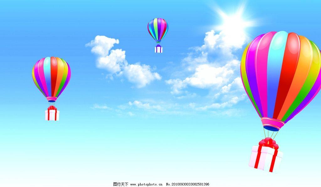 氢气球 蓝天 蓝天白云 psd分层素材 源文件 300dpi psd